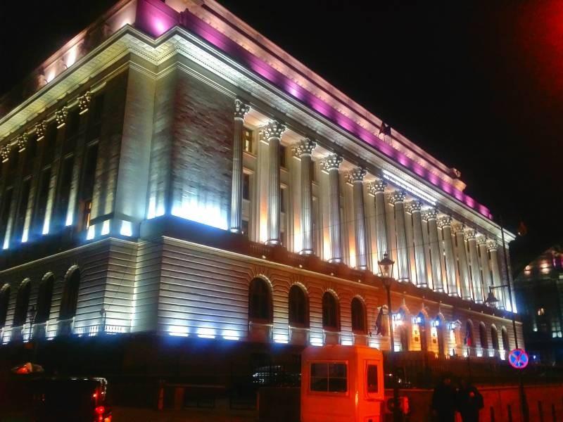 Bucharest sightseeing National bank of Romania