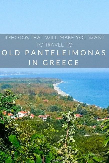 Panteleimonas Greece