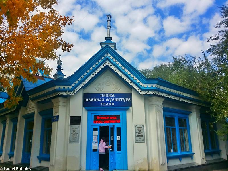 architecture in Almaty Kazakhstan