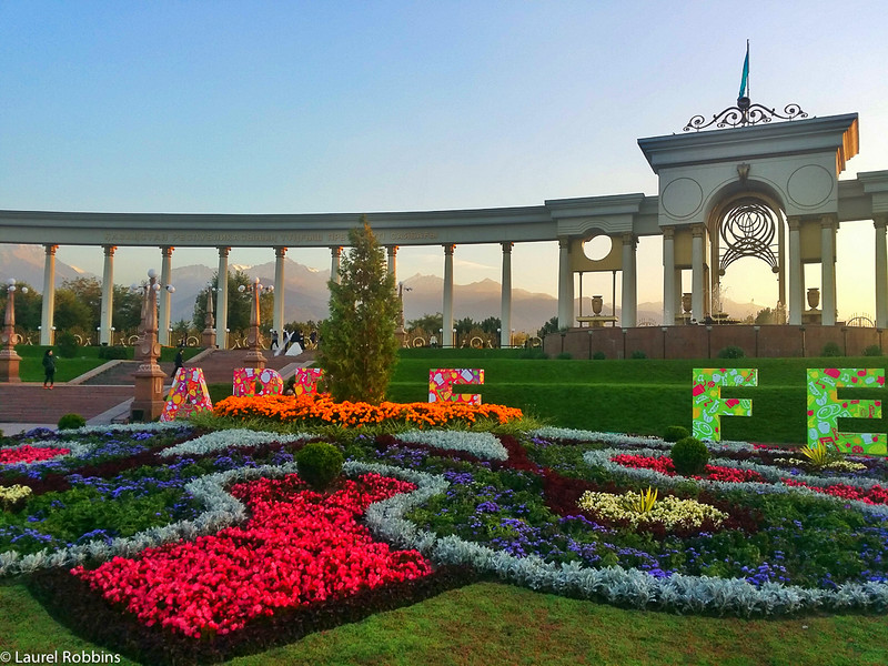 Flowers at the First Presiden'ts Park in Almaty Kazakhstan.
