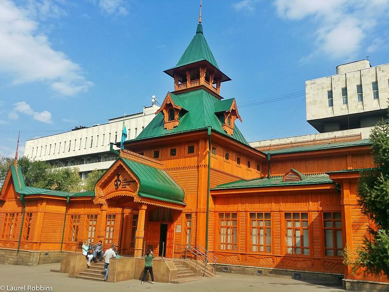 Museum of Folk Musical Instruments in Almaty Kazakhstan