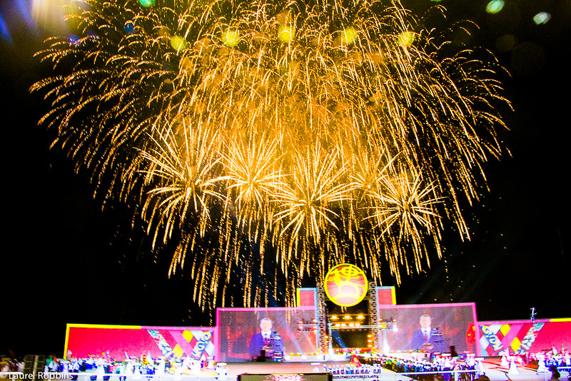 Fireworks at the World Nomad Games.