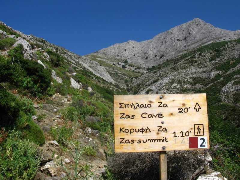 Beginning the ascent of Mount Zas in Naxos